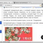 расширение 150x150 Капча в самые важные места блога