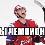 V1BIDeXnk9A 150x150 Состав сборной России
