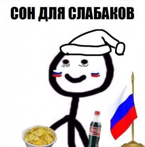 5blOpvvmWGc 296x300 Первый матч сборной России по футболу