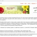 site2007 150x150 Честная сдача ЕГЭ