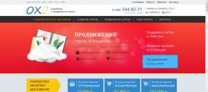 site2014 300x133 Веб мастерство!