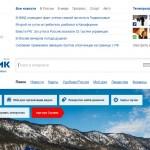 sputnik 150x150 Анимированный скриншот