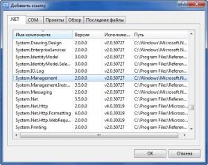 sysman 300x238 Завершение работы, перезагрузка, блокировка компьютера