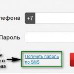 ЛК 150x150 Веб мастерство!
