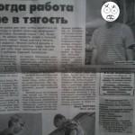 5vmqEZFUzdI 150x150 Последний месяц лета..