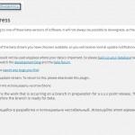 Beta Tester 150x150 Как в блоге wordpress настроить публикацию через e mail? Плагин Postie.