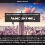 opm3LZHFVe8 150x150 Закрытие Паралимпийских игр в Сочи