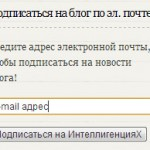 subc 150x150 Плагин WordPress Beta Tester