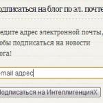 subc 150x150 Защита для телефона   БЕСПЛАТНО