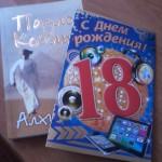 20140824 110417 150x150 С Днем Рождения, Виктор Цой!