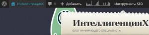 adminbar 300x71 Работоспособность блога   восстановлена!