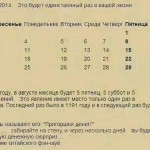 pjvie3ce02o 150x150 Список фильмов 2014 года