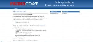 site fscreen 300x138 Новый сайт для FSCREEN.RU