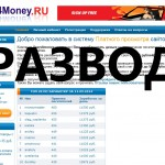 users4money 150x150 Прощай, Windows XP