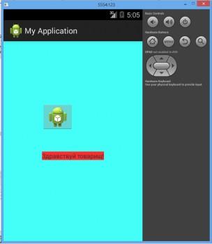 android studio 7 304x350 Первая программа в Android Studio