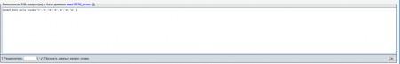 opros4 450x73 Как сделать форму для опроса на PHP