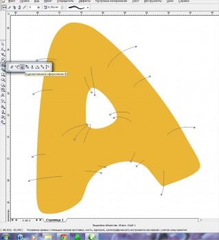 11 319x350 CorelDraw. Как cоздать текст из фольгированных воздушных шаров.