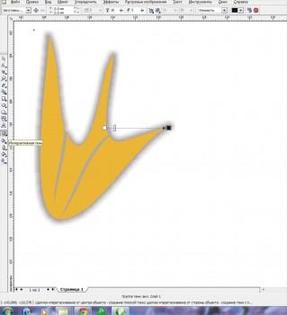 6 319x350 CorelDraw. Как cоздать текст из фольгированных воздушных шаров.