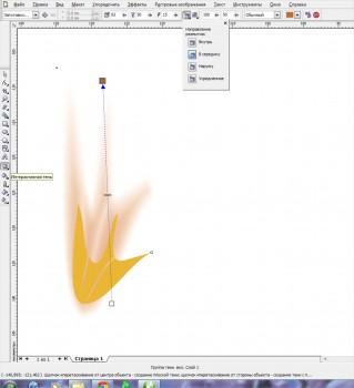 7 319x350 CorelDraw. Как cоздать текст из фольгированных воздушных шаров.