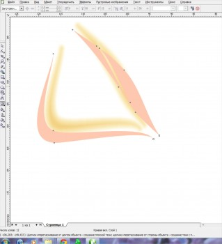 91 319x350 CorelDraw. Как cоздать текст из фольгированных воздушных шаров.