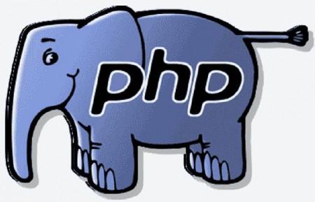 slonik php 450x289 Изучение функций в PHP