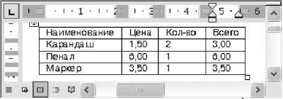 word  Перетащить или скопировать?