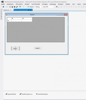 12 buttons 301x350 Простая база данных на MS Visual Studio 2014 и MS SQL Server