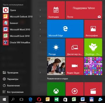 win10 358x350 Используем скрытый функционал Windows 10