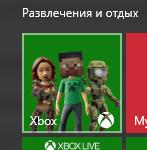 xbox win10 Используем скрытый функционал Windows 10
