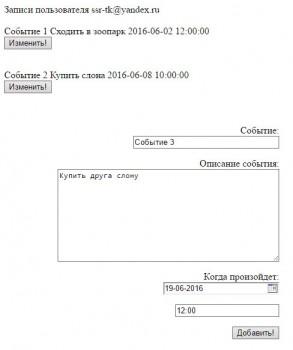 phpbase 293x350 Простая база данных с оповещением по e mail на PHP+MySQL