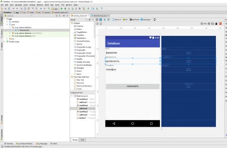 4 450x293 Как работать с базой данных SQLite в Android Studio