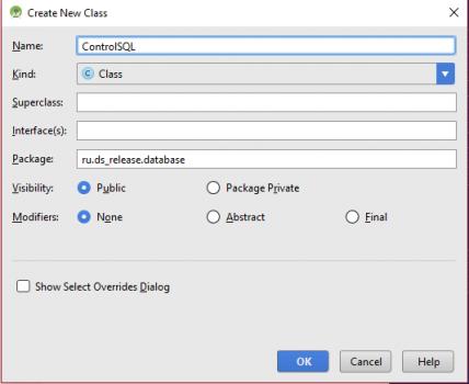 6 428x350 Как работать с базой данных SQLite в Android Studio
