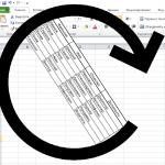 excel rotate 150x150 Интересные возможности Excel
