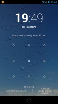 2013 12 01 19.49.58 196x350 Как разблокировать Android при графическом ключе