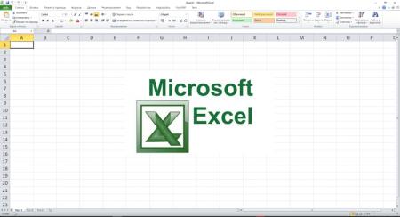 excel 450x244 Ms Excel: как посчитать ячейки с текстом