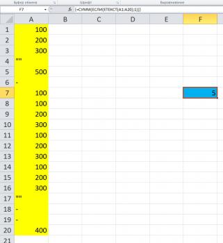 excel text count variant2 321x350 Ms Excel: как посчитать ячейки с текстом