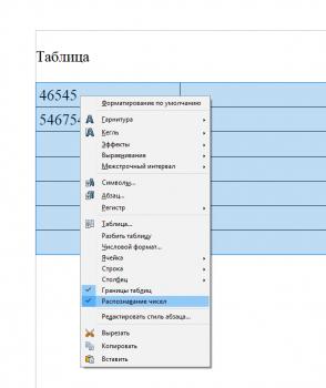menu 1 294x350 Чем заменить Word? Работа с таблицами в программе Open Office Writer!
