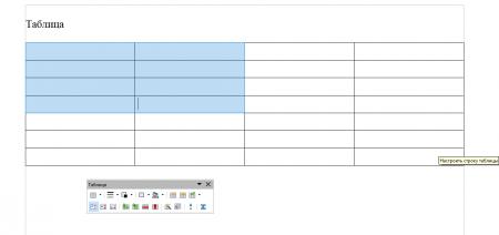 tablica format 450x212 Чем заменить Word? Работа с таблицами в программе Open Office Writer!