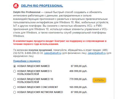 0 425x350 Как сделать базу данных в бесплатном аналоге Delphi   в среде разработки Lazarus