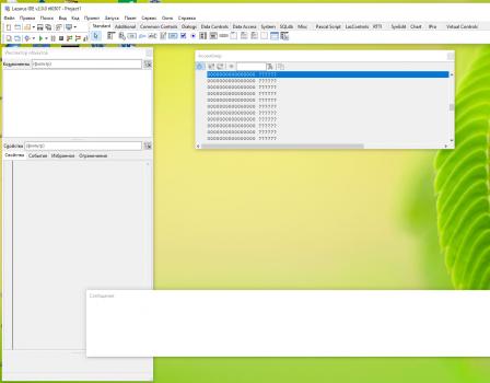 1 448x350 База данных в бесплатном аналоге Delphi   среде разработки Lazarus