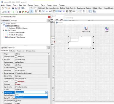 10 384x350 База данных в бесплатном аналоге Delphi   среде разработки Lazarus