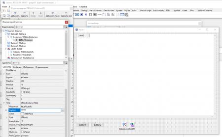 13 450x279 База данных в бесплатном аналоге Delphi   среде разработки Lazarus