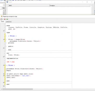 18 364x350 База данных в бесплатном аналоге Delphi   среде разработки Lazarus