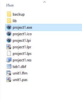 25 База данных в бесплатном аналоге Delphi   среде разработки Lazarus
