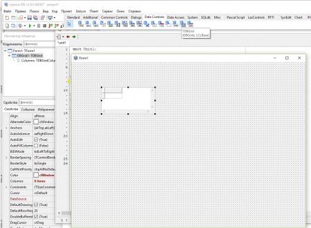 5 450x330 База данных в бесплатном аналоге Delphi   среде разработки Lazarus