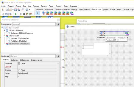 7 450x294 База данных в бесплатном аналоге Delphi   среде разработки Lazarus