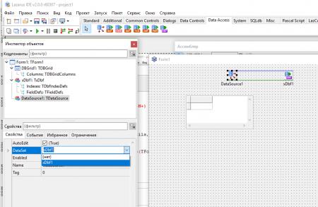8 450x293 База данных в бесплатном аналоге Delphi   среде разработки Lazarus