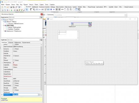 9 450x335 База данных в бесплатном аналоге Delphi   среде разработки Lazarus