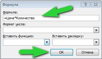 05 Вычисления в текстовом редакторе