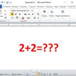 1 150x150 Чем заменить Word? Работа с таблицами в программе Open Office Writer!